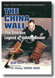 The China Wall
